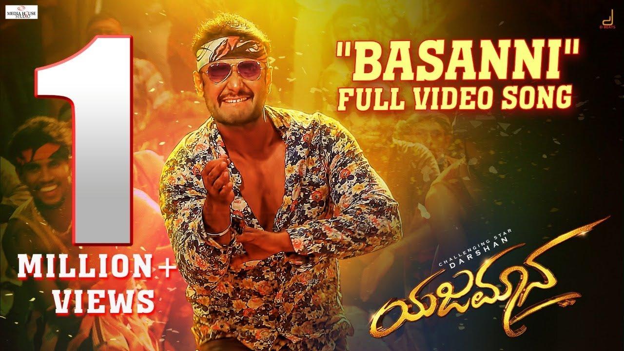 Yajamana Basanni 4k Video Song Darshan Flixoye Com Watch Kannada Movies Online Kannada Movie Review Kannada Web Series